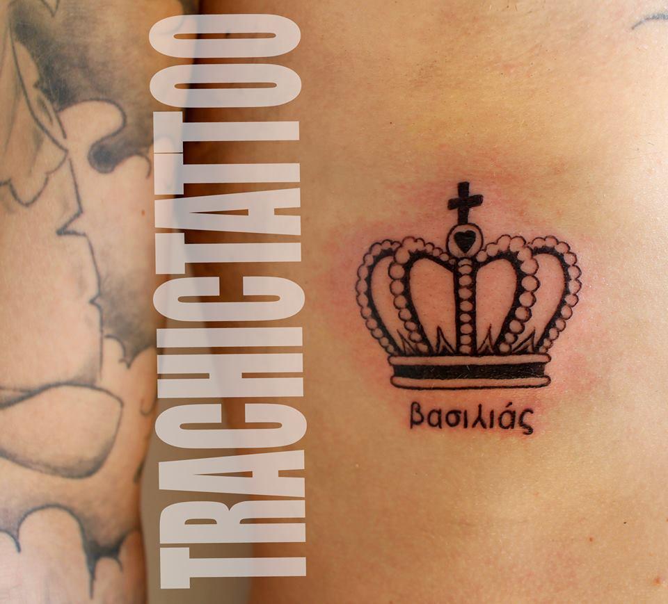 Trachic_Mila05