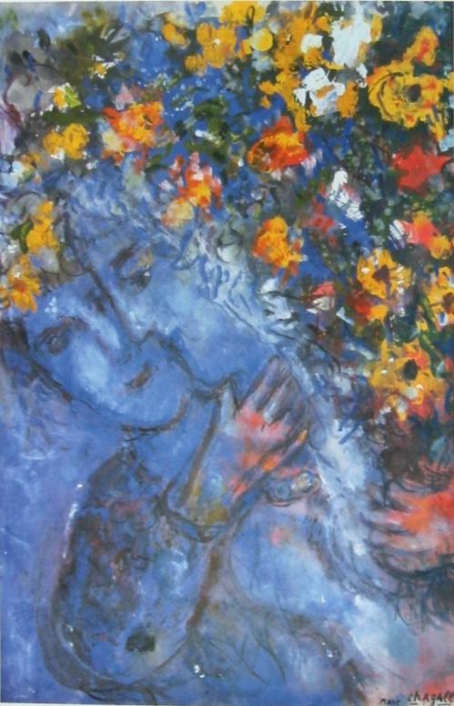 Marc Chagall, Amoureux au bouquet, 1954-55